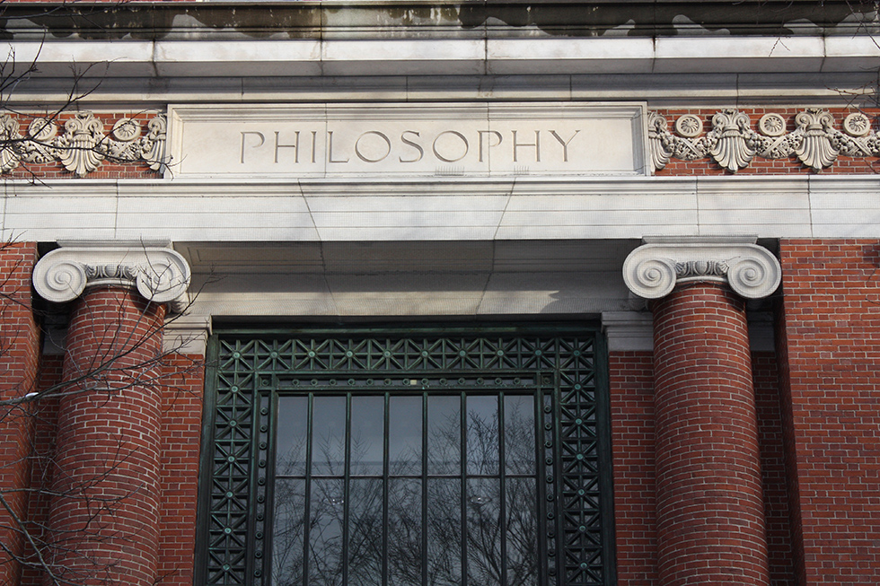 phd thesis harvard university The phd thesis supervisor can be different from the research project advisor it is desirable, but not required, that the thesis topic be in an area different from that pursued for the research project.